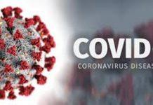 Jumlah Positif Covid-19 di Sulut Bertambah 17 Kasus, Total Menjadi 339
