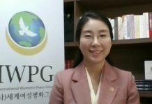 IWPG Menjadi Tuan Rumah ke-4 atas Pertemuan Umum Tahunan Cabang Internasional
