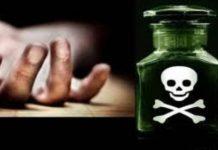 Frustasi, IRT di Desa Linawan Satu Akhiri Hidup dengan Minum Racun Rumput